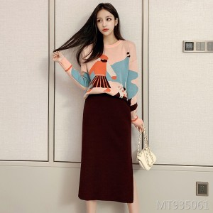 Fashiony age-reducing high-waist hip skirt two-piece suit