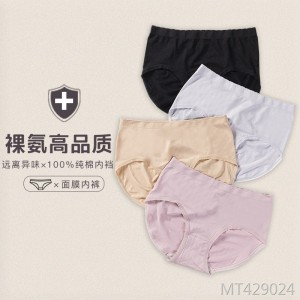 Seamless bare ammonia and fat cotton jacket comfortable briefs