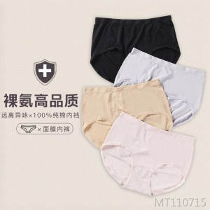 High elastic breathable hip briefs lace seamless panties
