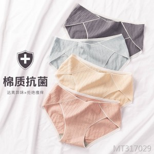 Antibacterial and antibacterial 100% cotton large size Japanese seamless briefs