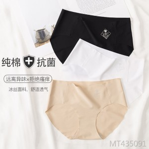 Ice silk seamless one-piece comfortable and breathable non-scaling label underwear