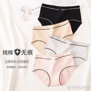 Sexy briefs large size cotton bottom file solid color women's underwear