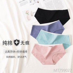 Mid-rise large size one-piece ladies triangle briefs