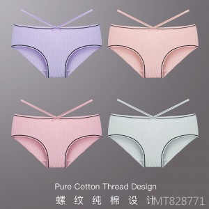 Cotton underwear comfortable and stylish breathable solid color hip briefs