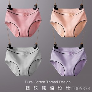 Mid-rise breathable simple sexy triangle bag hip solid color women's underwear