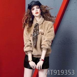 New high imitation rabbit fur embroidered sweater tide brand loose thin thick sweater