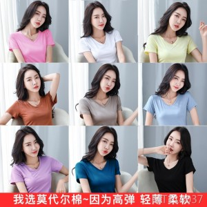 2020 summer new thin high-elasticity short-sleeved T-shirt women