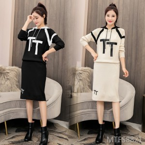2020 spring and autumn new sweater set knitted letter printing hooded