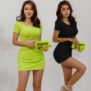 Korean fashion little sexy open navel small fresh matcha green skirt