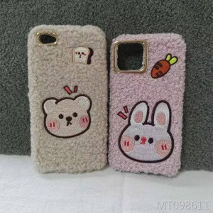 New for Huawei P30Pro plush phone case