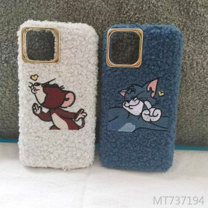 Embroidery Reno cat and mouse R11 cartoon couple
