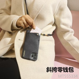 Suitable for Apple 11pro mobile phone case slung iphonemax