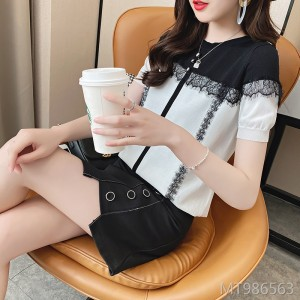 2020 new color-contrast ladies short-sleeved bottoming shirt outer wear