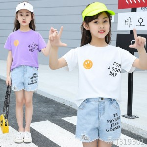 2020 new children's clothing fashionable net red children two pieces