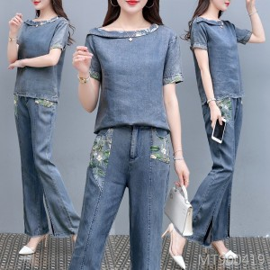 2020 new slimming flared pants when two-piece trousers